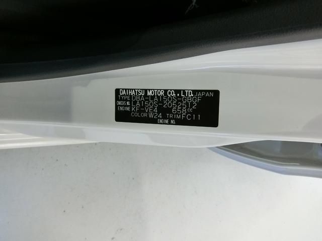 ムーヴXリミテッドII SAIII衝突被害軽減ブレーキ 横滑り防止装置 オートマチックハイビーム アイドリングストップ ステアリングスイッチ 革巻きハンドル オートライト キーフリーシステム オートエアコン ベンチシート エアバック(岐阜県)の中古車
