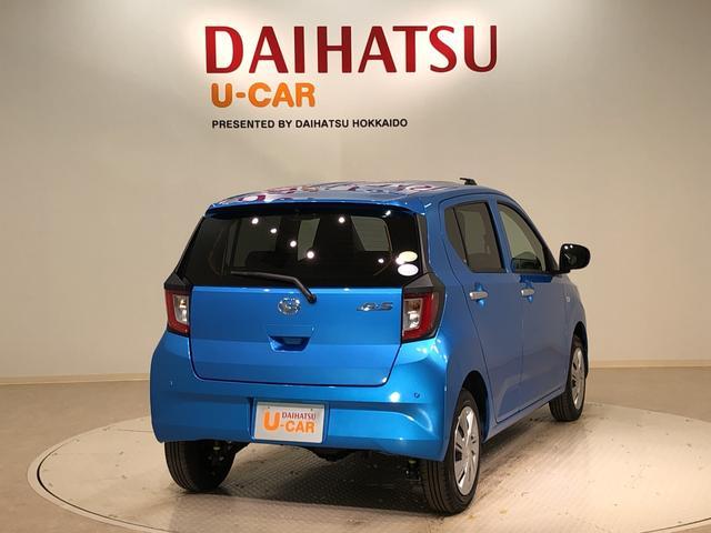 ミライースX SAIII4WD CDチューナー キーレス アイドリングストップ スマアシIII(北海道)の中古車