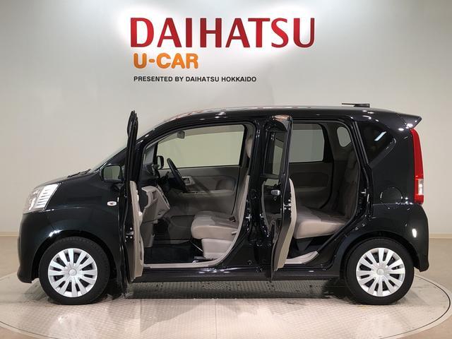 ムーヴL SAII 4WD CD(北海道)の中古車
