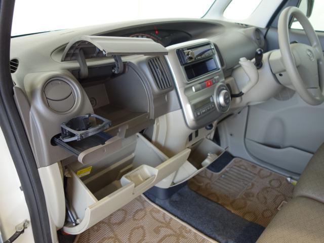タントX 車検整備付 CVT 4WD(北海道)の中古車