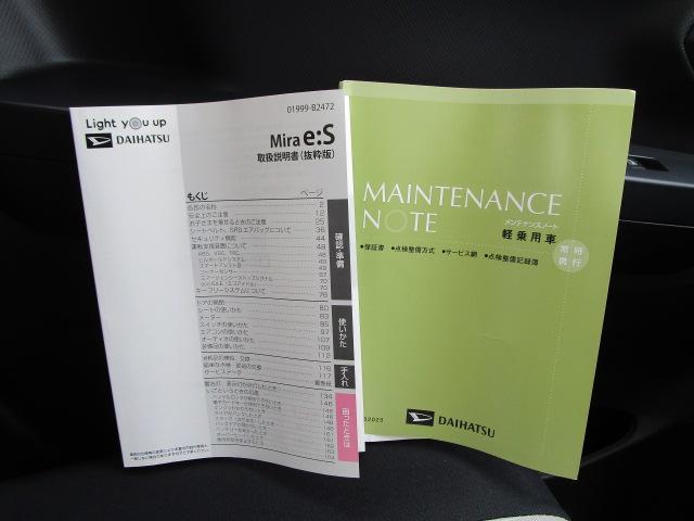 ミライースL SAIII 4WDスマートアシスト キーレスエントリー アイドリングストップ CDチューナー デジタルメーター 前後コーナーセンサー VSC(横滑り抑制機能)(北海道)の中古車
