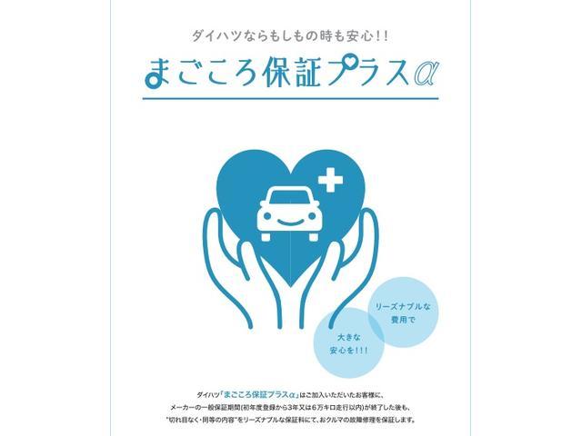 トールX SAIII 4WD 左電動スライド CD キーフリー(北海道)の中古車
