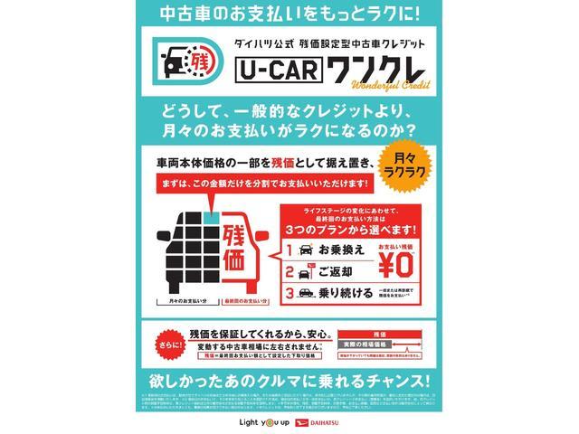 タントカスタムX 両側パワースライドドア デジタルメーター(北海道)の中古車