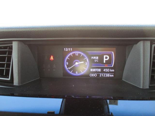 トールカスタムG リミテッドII SAIII 4WDカーナビ パノラマモニター スマートアシスト3 キーフリー プッシュスタート 両側パワースライドドア 前後コーナーセンサー 運転席助手席シートヒーター 革巻きステアリングホイール 純正アルミホイール(北海道)の中古車