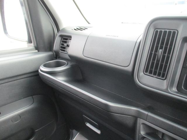 ハイゼットカーゴデラックスSAIIIスマートアシスト パートタイム4WD 4速オートマチック キーレスエントリー アイドリングストップ VSC(横滑り抑制機能) 運転席・助手席パワーウィンドウ LEDヘッドライト 夏冬タイヤ(北海道)の中古車