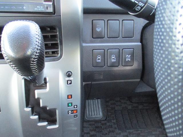 ヴォクシーZS 4WD両側パワースライドドア HIDヘッドライト トヨタ純正ナビ 後席フリップダウンモニター バックモニター デュアルオートエアコン プッシュスタート エンジンスターター 夏冬タイヤ(北海道)の中古車