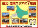 スマートアシスト LEDヘッドライト デジタルメーター CDチューナー キーレスエントリー 前後コーナーセンサー(北海道)の中古車