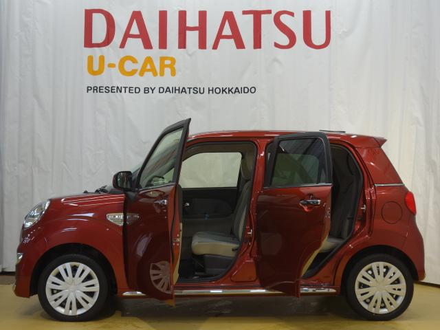 キャストスタイルX SAII CVT 4WD(北海道)の中古車