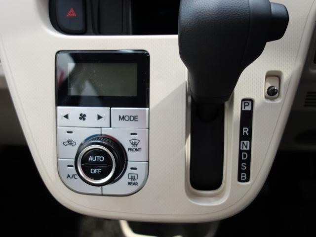 ムーヴXターボ CVT 4WD(北海道)の中古車