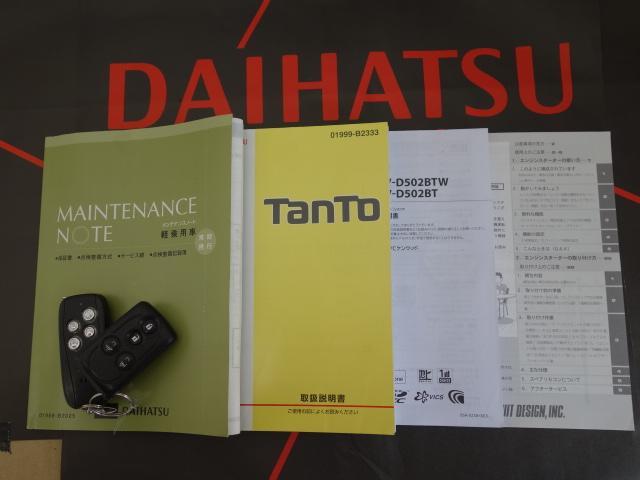 タントカスタムRS トップエディションSA CVT 4WD(北海道)の中古車
