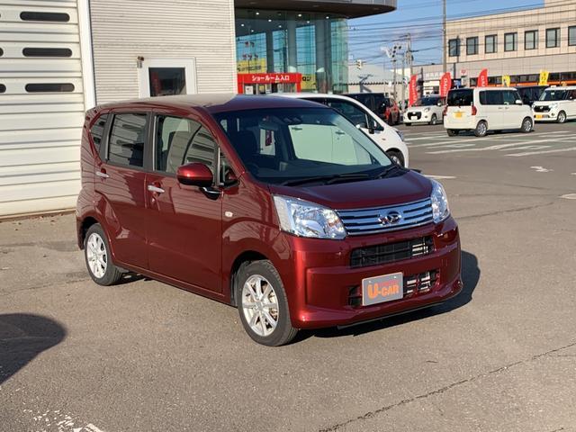 (北海道)の中古車