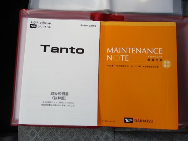 タントX 4WD LEDヘッドライト シートヒーター キーフリー(北海道)の中古車