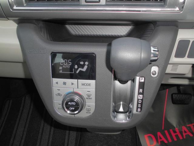 キャストスタイルG SAII CVT 4WD(北海道)の中古車