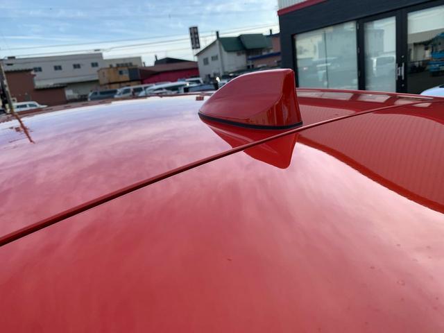 ロッキーG 4WD エレガンススタイル9インチディスプレイオーディオ・パノラマモニター・クルーズコントロール・横滑り防止・アイドリングストップ・衝突回避支援システム(北海道)の中古車