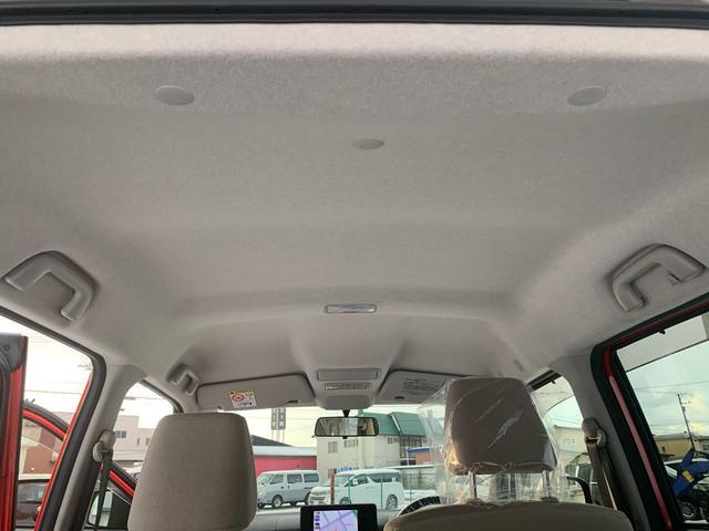 キャストスタイルX 4WDワンオーナー・ナビ・エンジンスターター・オートエアコン・横滑り防止・アイドリングストップ・ヘッドライトコントロール(北海道)の中古車