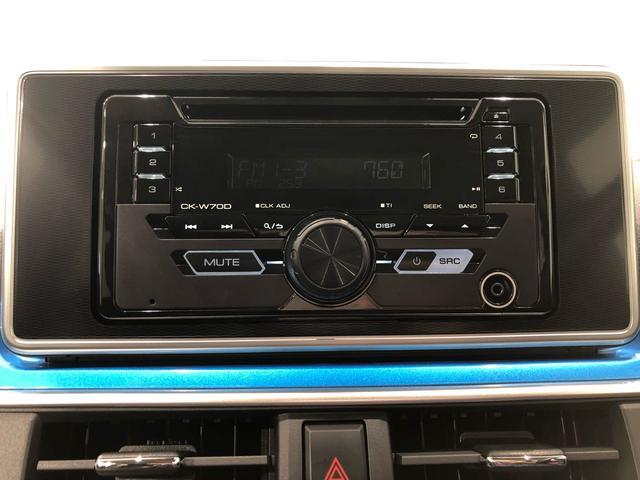 キャストアクティバG VS SAIII 4WD CD(北海道)の中古車