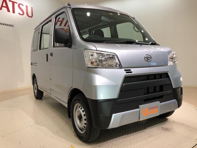 ハイゼットカーゴスペシャル 4WD 5MT(北海道)の中古車