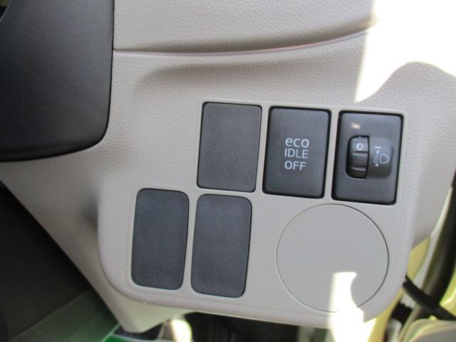 ミライースLf CVT 4WD(北海道)の中古車