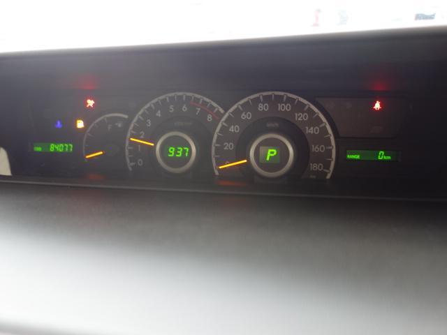 ヴォクシーZ CVT 4WD(北海道)の中古車