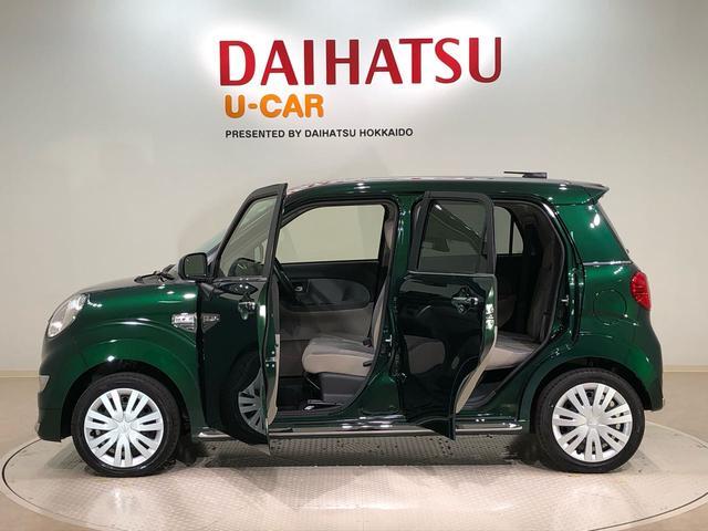 キャストスタイルX リミテッド SAIII 4WD CD(北海道)の中古車