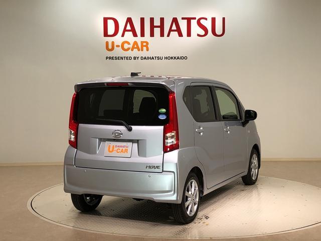 ムーヴXリミテッドII SAIII 4WD CD(北海道)の中古車
