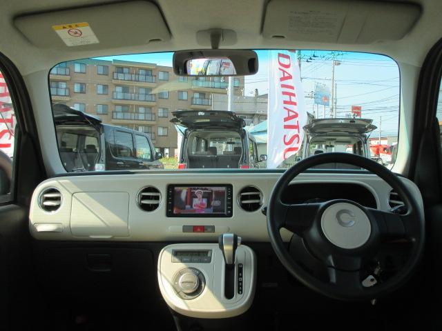 ミラココアココアプラスG 車検整備付 CVT 4WD(北海道)の中古車