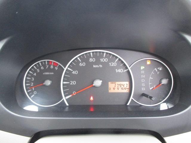 ミラX 車検整備付 CVT 4WD(北海道)の中古車