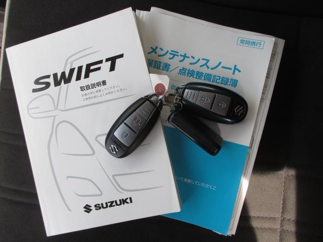 スイフトスタイル−DJE CVT 2WD(北海道)の中古車