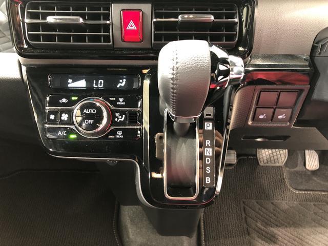 タントカスタムRS 4WD バックカメラ(北海道)の中古車