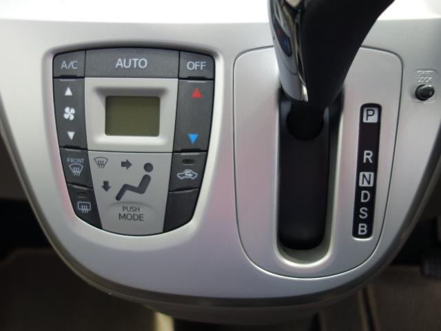 ミライースGf SA CVT 4WD(北海道)の中古車