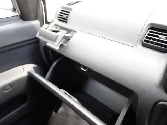 ハイゼットカーゴDX 4AT 4WD(北海道)の中古車