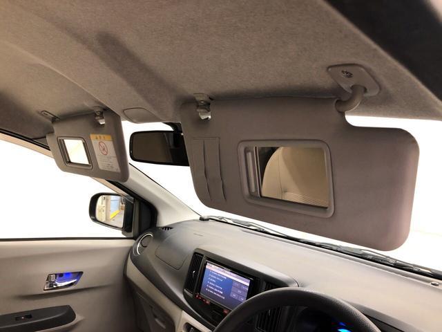 ミライースX メモリアルエディション 2WDキーレス マニュアルエアコン 電動ドアミラー(群馬県)の中古車