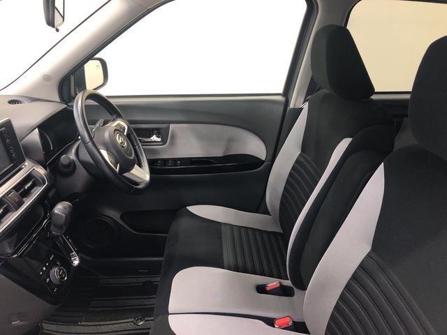 キャストスタイルG ターボ SAII 2WDプッシュスタート オートエアコン 電動ドアミラー(群馬県)の中古車