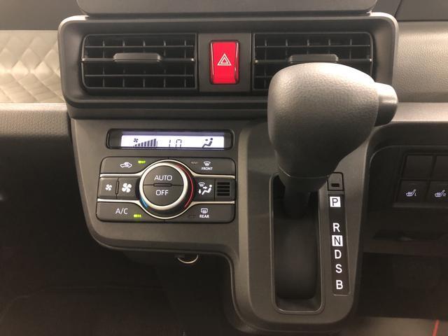 タントXセレクション 次世代スマートアシスト 2WDプッシュスタート オートエアコン 片側電動スライドドア 電動ドアミラー(群馬県)の中古車