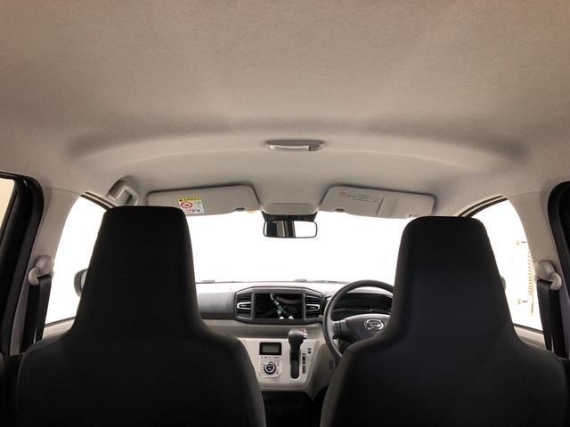 ミライースG リミテッドSAIII(群馬県)の中古車