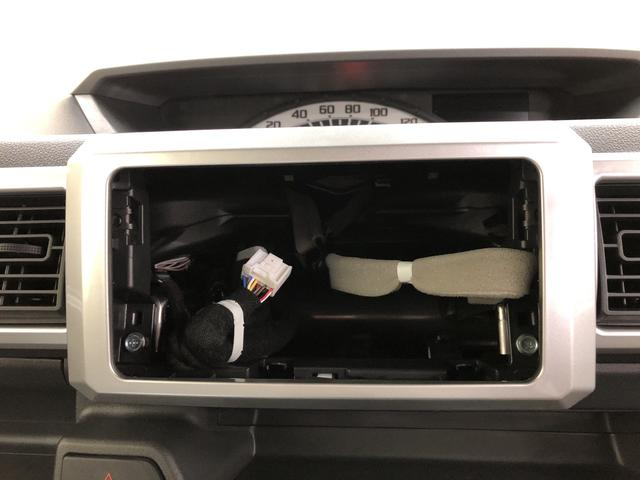 ウェイクLリミテッドSAIII(群馬県)の中古車