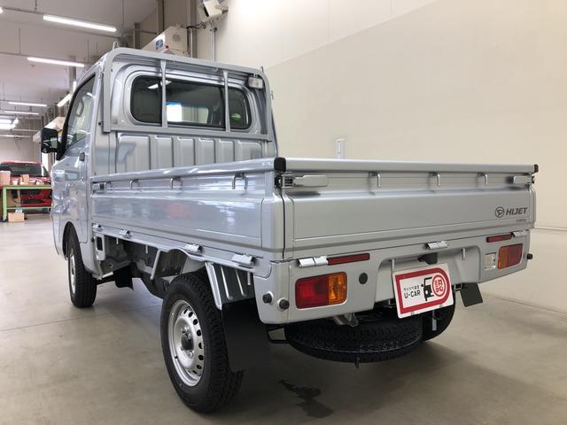 ハイゼットトラックスタンダード 農用スペシャルSAIIIt(群馬県)の中古車