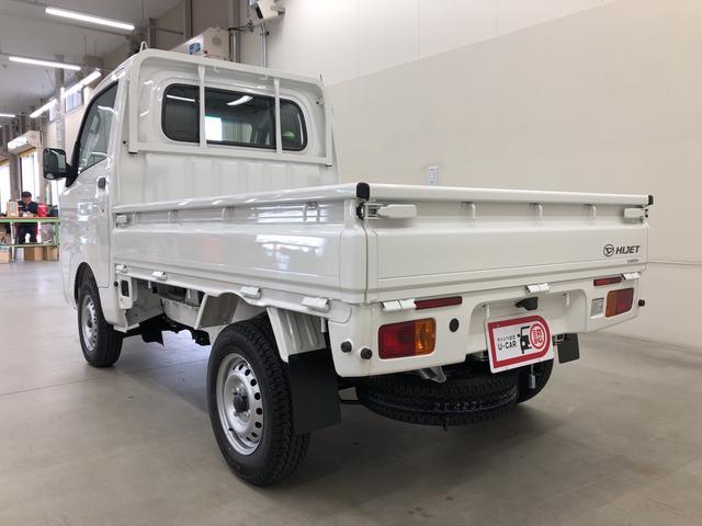 ハイゼットトラックスタンダードSAIIIt(群馬県)の中古車