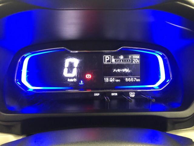 ミライースX リミテッドSAIII 2WDキーレス 電動ドアミラー(群馬県)の中古車