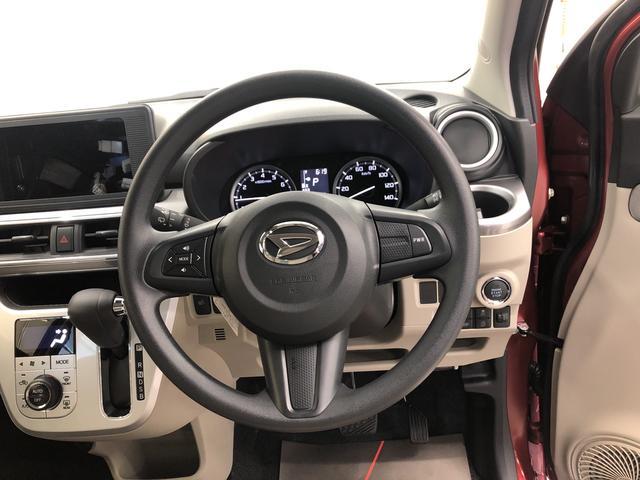 キャストスタイルX リミテッド SAIII 2WDプッシュスタート オートエアコン 電動ドアミラー(群馬県)の中古車