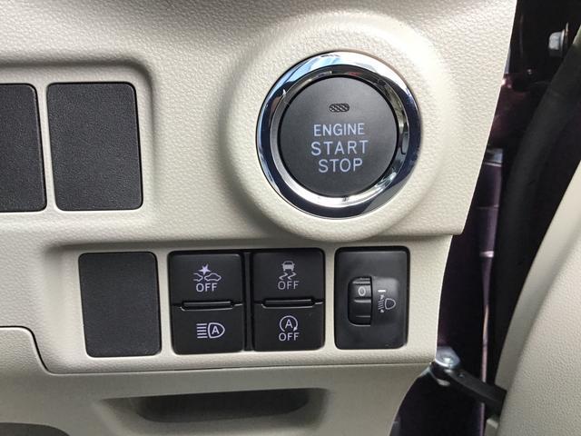 キャストスタイルG VS SAIIILEDヘッドライト パノラマカメラ シートヒーター オーディオレス オートエアコン オートライト アイドリングストップ セキュリティアラーム(栃木県)の中古車