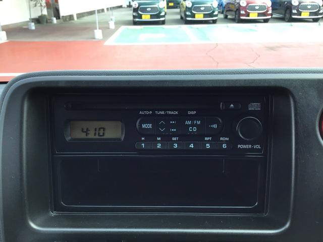 ハイゼットカーゴクルーズ(栃木県)の中古車