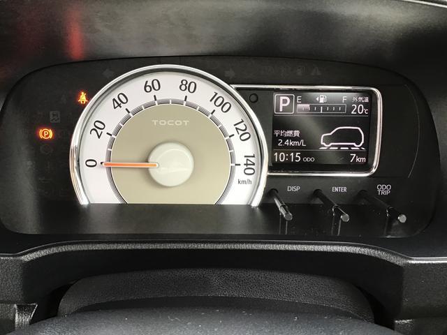 ミラトコットG リミテッド SAIII(栃木県)の中古車