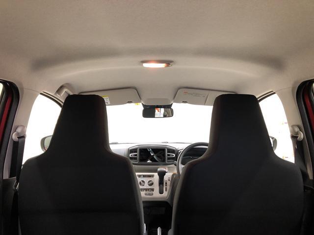 ミライースX リミテッドSAIII 4WD LEDヘッドランプ(群馬県)の中古車