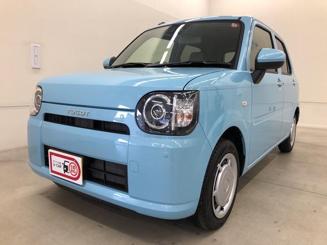 ミラトコットX SAIII(群馬県)の中古車