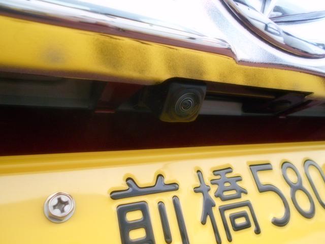 (群馬県)の中古車