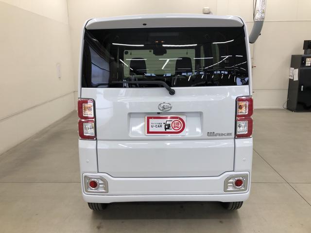 ウェイクLリミテッドSAIIIスマアシ3・両側パワースライドドア・キーフリー・オートエアコン・アルミホイール(群馬県)の中古車