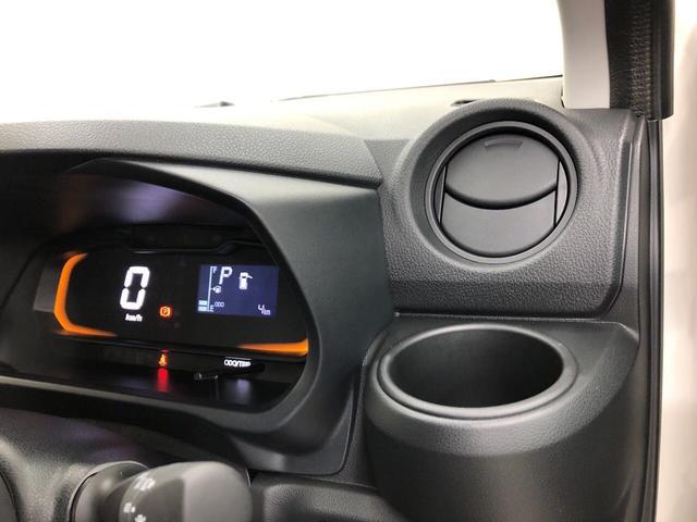 ミライースL SAIIIスマアシ3・キーレス・エアコン・パワステ・パワーウインドウ(群馬県)の中古車