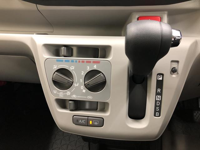 ミライースX リミテッドSAIII(群馬県)の中古車