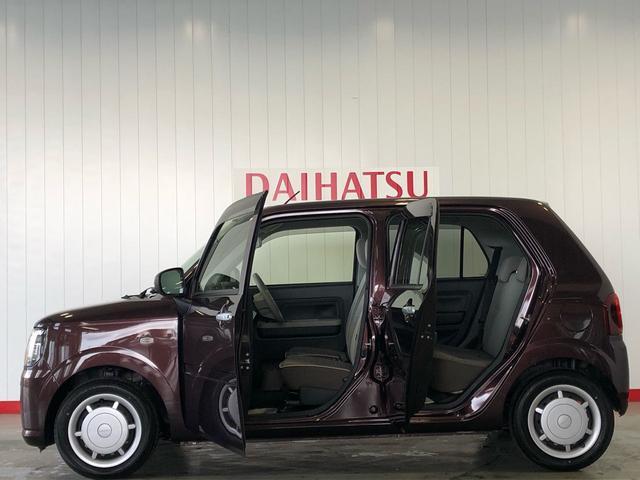 ミラトコットGリミテッド SAIIILEDヘッドランプ スマートキー(茨城県)の中古車